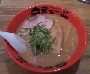 586px-Tennichi_ramen
